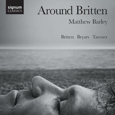 Around Britten - 매튜 베어리