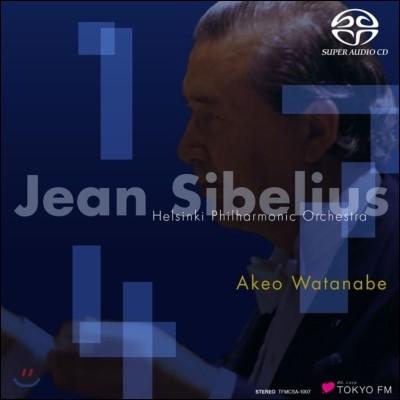 시벨리우스 : 교향곡 1, 4, 7번 - 오코 카무 [SACD 전용]
