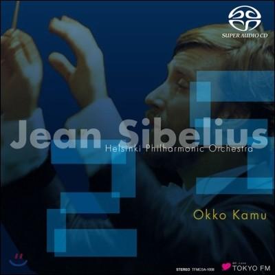 시벨리우스 : 교향곡 2, 5번 - 오코 카무 [SACD 전용]