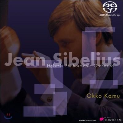 시벨리우스 : 교향곡 3, 6번 - 오코 카무 [SACD 전용]