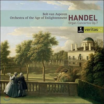 헨델 : 오르간 콘체르토 op.7 - 밥 판 아스페렌