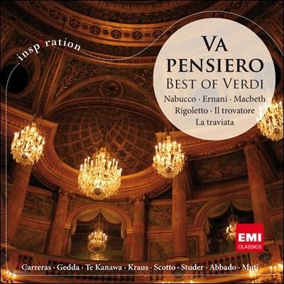 인스피레이션 : 베스트 베르디 (Va Pensiero - Best Of Verdi)