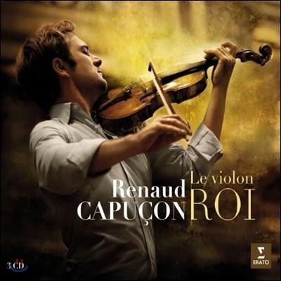 Renaud Capucon 바이올린의 왕 - 르노 카퓌송 베스트 (Le Violon Roi)