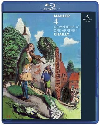 Riccardo Chailly 말러: 교향곡 4번 - 리카르도 샤이 (Mahler: Symphony No.4)