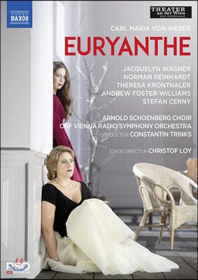 Jacqueline Wagner 베버: 오페라 '오이리안테' (Weber: Euryanthe)