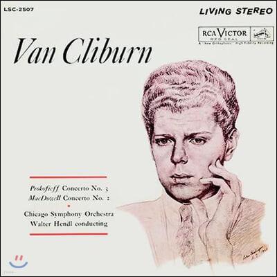 Van Cliburn 프로코피예프: 피아노 협주곡 3번 / 에드워드 맥도웰: 피아노 협주곡 2번 - 반 클라이번 [LP]