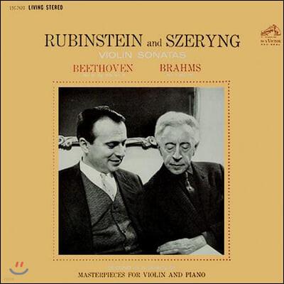 Henryk Szeryng / Arthur Rubinstein 베토벤: 바이올린 소나타 8번 / 브람스: 1번 [LP]