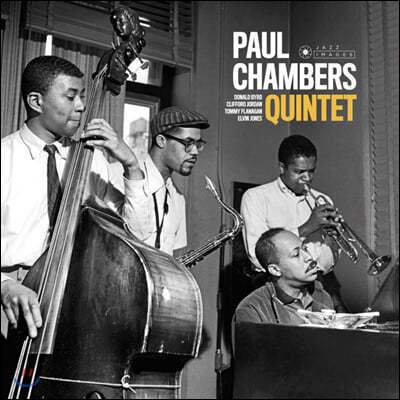 Paul Chambers (폴 체임버스) - Paul Chambers Quintet [LP]