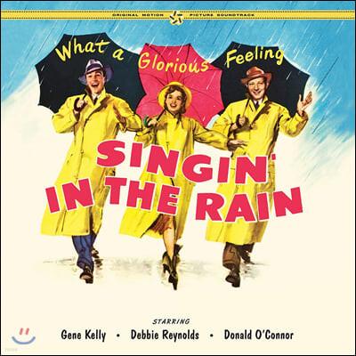 사랑은 비를 타고 영화음악 (Singin' In the Rain OST) [LP]