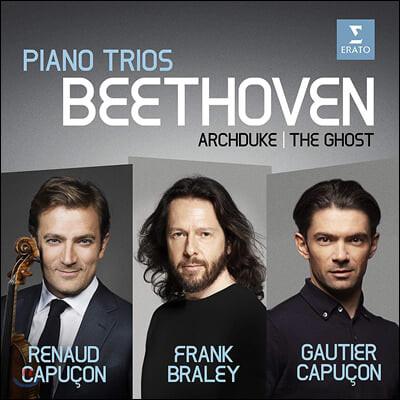 Renaud & Gautier Capucon / Frank Braley 베토벤: 피아노 삼중주 5, 7번 (Beethoven: Piano Trio Opp.70, 97)
