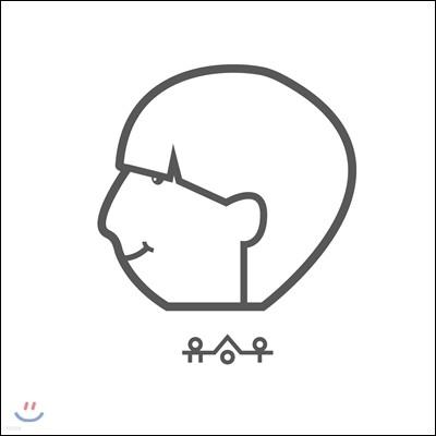 유승우 - 1st 미니앨범 : 첫 번째 소풍