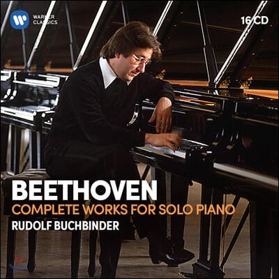 Rudolf Buchbinder 베토벤: 피아노 소나타, 바가텔, 변주곡 등 독주 전곡집 - 루돌프 부흐빈더