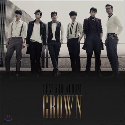 2PM 3집 - Grown [A버전]