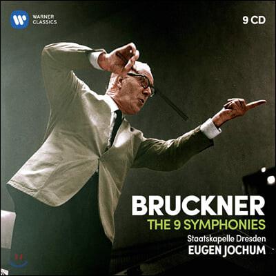 Eugen Jochum 브루크너: 교향곡 전곡집 - 오이겐 요훔 (Bruckner: The 9 Symphonies)