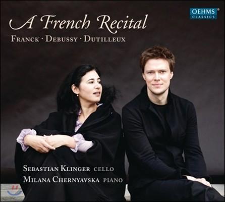Sebastian Klinger 프랑스 리사이틀 - 첼로와 피아노 이중주 (A French Recital)