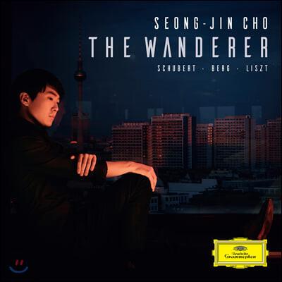 조성진 - 슈베르트: 방랑자 환상곡 / 베르크 & 리스트: 피아노 소나타 (The Wanderer) [디럭스 버전]