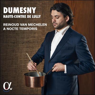 Reinoud Van Mechelen 륄리의 테너 - 뒤메니를 위한 아리아 (Dumesny: Haute-Contre de Lully)