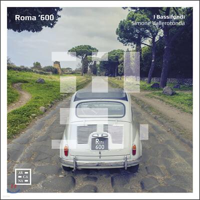 Simone Vallerotonda 로마 '600 - 17세기 로마의 음악 여행 (Roma '600)