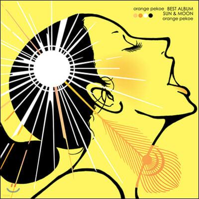 Orange Pekoe (오렌지 페코) - orange pekoe Best Album SUN & MOON [2LP]