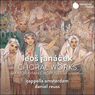 Daniel Reuss 야나첵: 합창 작품집 - 6개의 모라비안 합창 (Janacek: Choral Works)