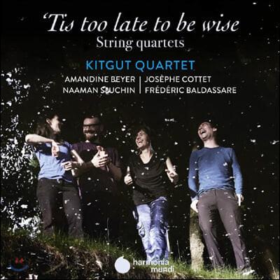 Kitgut Quartet 영국 작곡가의 초기 현악 4중주 작품집 - 하이든 / 퍼셀 / 존 블로우 / 매튜 로크