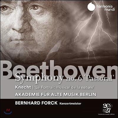 Akademie fur Alte Musik Berlin 베토벤: 교향곡 6번 '전원' / 크레히트: 대 교향곡 (Beethoven: Symphony Op. 68 'Pastorale')