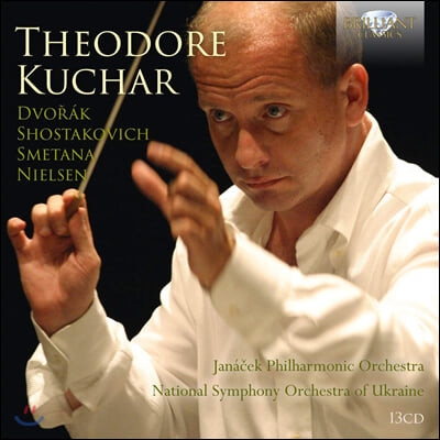 Theodore Kuchar 드보르작 / 쇼스타코비치 / 스메타나 / 닐센: 교향곡 외 모음집 (Dvorak / Shostakovich / Smetana / Nielsen)