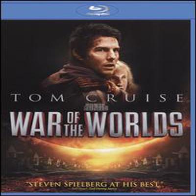 War Of The Worlds (우주전쟁) (한글무자막)(Blu-ray) (2005)