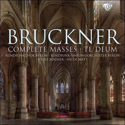Nicol Matt 브루크너 : 미사, 테데움 전곡집 (Bruckner: Complete Masses, Te Deum) 니콜 매트