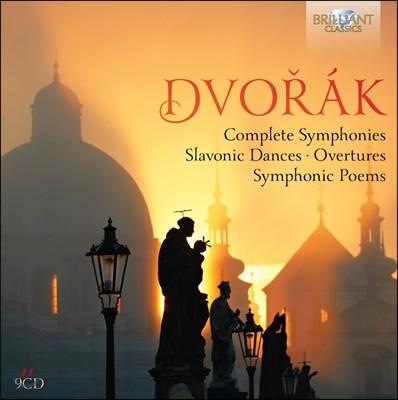Otmar Suitner 드보르작 : 교향곡 전집, 슬라브 무곡, 서곡 (Dvorak : Complete Symphonies, Slavonic Dances, Overtures, Symphonic Poems)