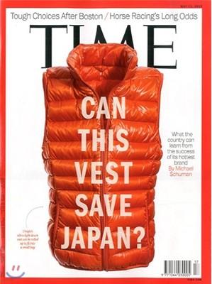 [과월호] Time (주간) - Asia Ed. 2013년 05월 13일