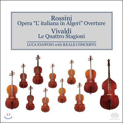 로시니 / 비발디 / 로카텔리 : 바이올린 협주곡 - 레알 콘체르토