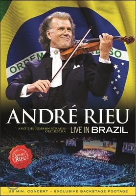 Andre Rieu Live In Brazil 앙드레 류 브라질 투어 공연 실황