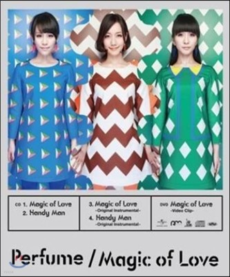 Perfume - Magic Of Love (Limited Edtion)