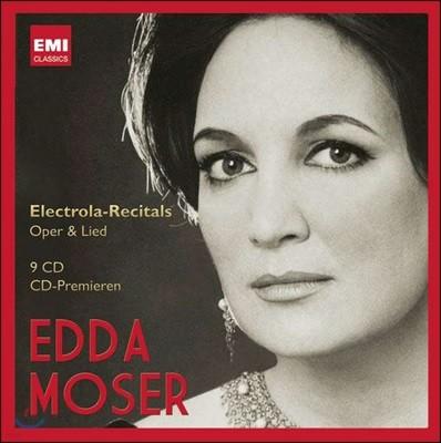 Edda Moser 오페라와 가곡 리사이틀 (Electrola Recitals)