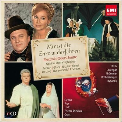 내게 맡겨진 명예 - 독일 오페라 하이라이트 (한정반) - 헤르만 프라이, 리사 델라 카사 외