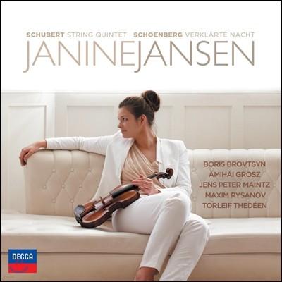 Janine Jansen 쇤베르크: 정화된 밤 / 슈베르트: 현악 오중주 (Schoenberg: Verklarte Nacht, Op.4 / Schubert: String Quintet D.956) 야니네 얀센