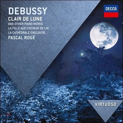 Pascal Roge 파스칼 로제 피아노 작품집 - 드뷔시: 달빛 (Debussy : Clair de lune)