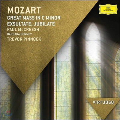 Sarah Connolly 모차르트: 미사 C단조, 엑슐라테 유빌라테 (Mozart: Great Mass, Exsultate, jubilate)