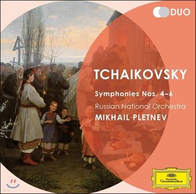 Mikhail Pletnev 차이코프스키: 교향곡 4-6번 (Tchaikovsky: Symphonies Op. 64, 36, 74)