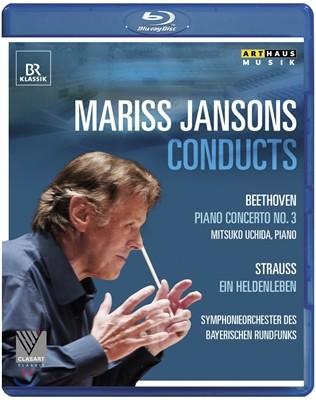 베토벤 : 피아노 협주곡 3번 & R. 슈트라우스 : 영웅의 생애 - 미츠코 우치다, 마리스 얀손스