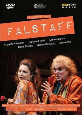 Zubin Mehta / Ruggero Raimondi 베르디 : 팔스타프 (Verdi: Falstaff)