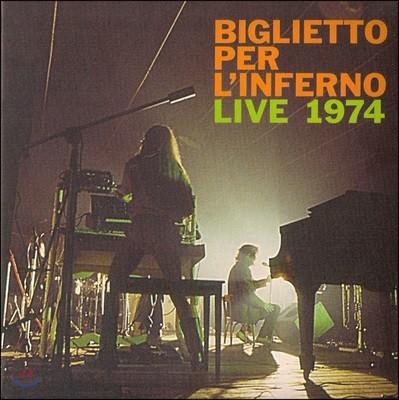 Biglietto per l'Inferno - Live 1974 (빌리에또 페르 린페르노 1974년 Lecco 라이브) [LP]