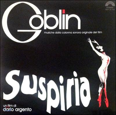 서스페리아 영화음악 (Suspiria OST by Goblin) [LP]