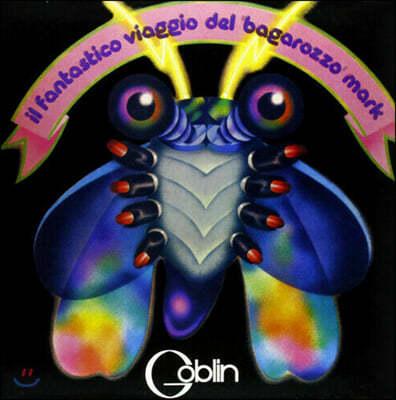 Goblin (고블린) - Il fantastico viaggio del bagarozzo Mark [LP]