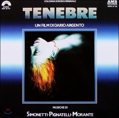 Goblin - Tenebre [LP]