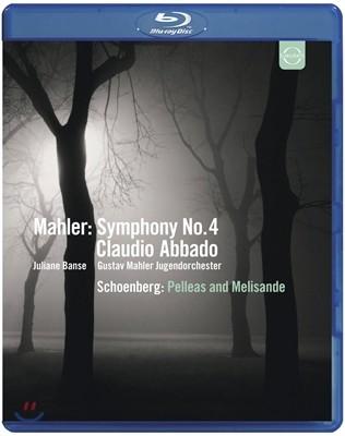 Claudio Abbado 말러: 교향곡 4번 / 쇤베르크: 펠리아스와 멜리장드 - 클라우디오 아바도 (Mahler: Symphony No.4 / Schonberg: Pelleas & Melisande Op.5)