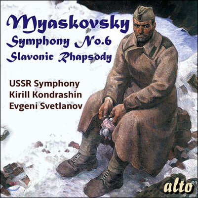 Evgeny Svetlanov 니콜라이 미야스콥스키: 교향곡 6번, 슬라브 랩소디 (Nicolai Myaskovsky: Symphony 6, Slavonic Rhapsody)