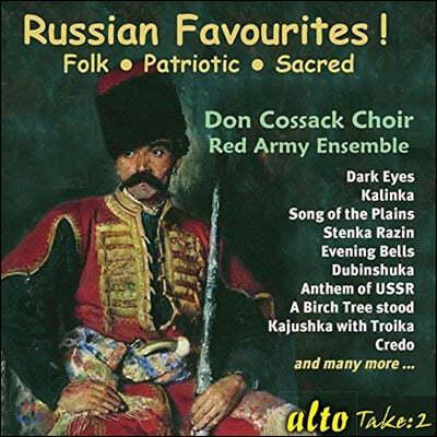Don Cossack Choir / Red Army Ensemble 인기 러시아곡 모음집 (Russian Favourites!)