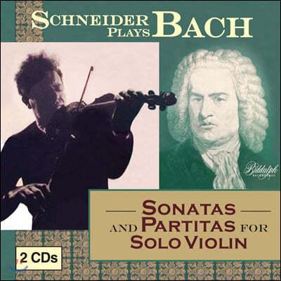 Alexander Schneider 바흐: 무반주 바이올린 소나타, 파르티타 BWV 1001-1006 (Bach: Sonatas and Partitas for Solo Violin)